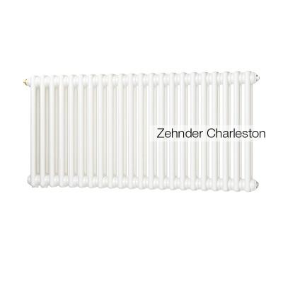 Радиатор ZEHNDER charleston 2056/26 с., боковое подключение №1270